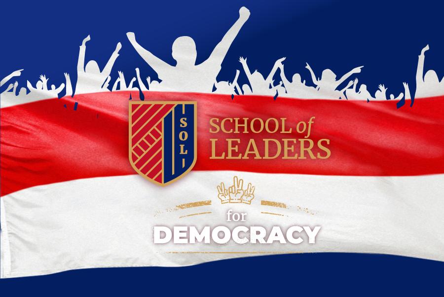 School of Leaders for Democracy: podsumowanie pierwszego roku